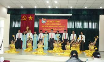 Liên hoan tiếng hát thanh niên VAAS lần thứ 2 năm 2011